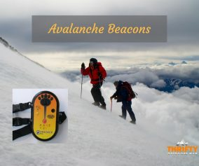 Avalanche Beacon Reviews