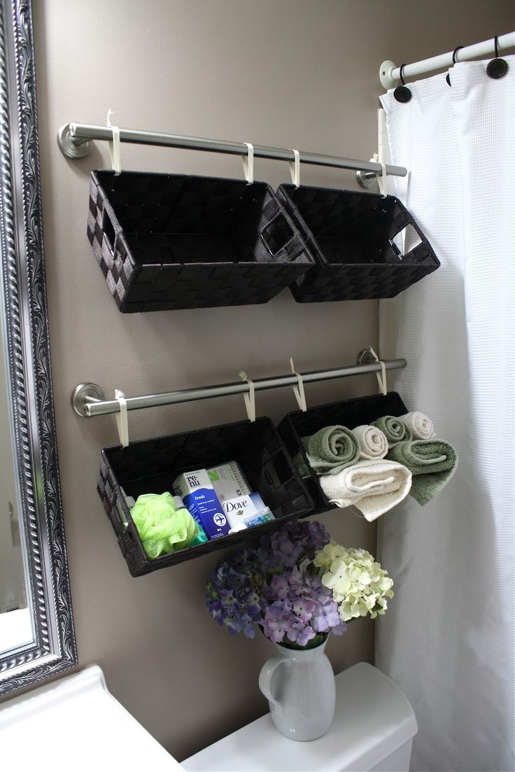 towel rack storage
